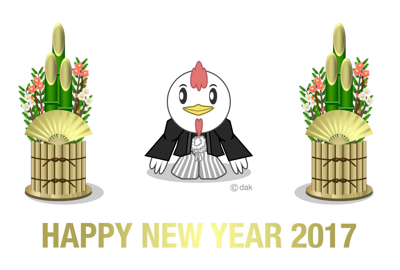 正月袴のニワトリと門松の年賀状の無料イラスト素材|iiイラストイメージ