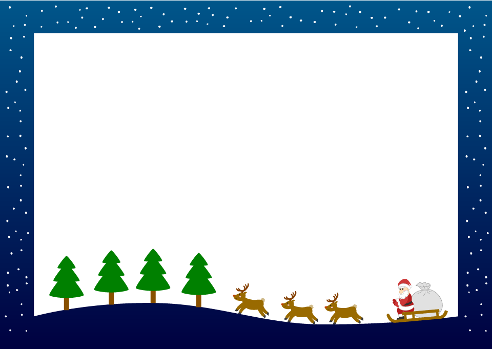 クリスマスのフレーム枠の無料イラスト素材 イラストイメージ