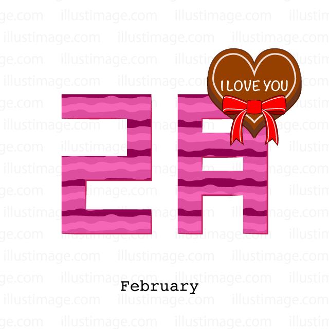 バレンタインデーの2月文字の無料イラスト素材 イラストイメージ