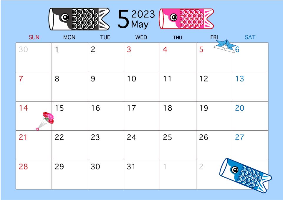 21年5月カレンダー 子供の日 の無料イラスト素材 イラストイメージ