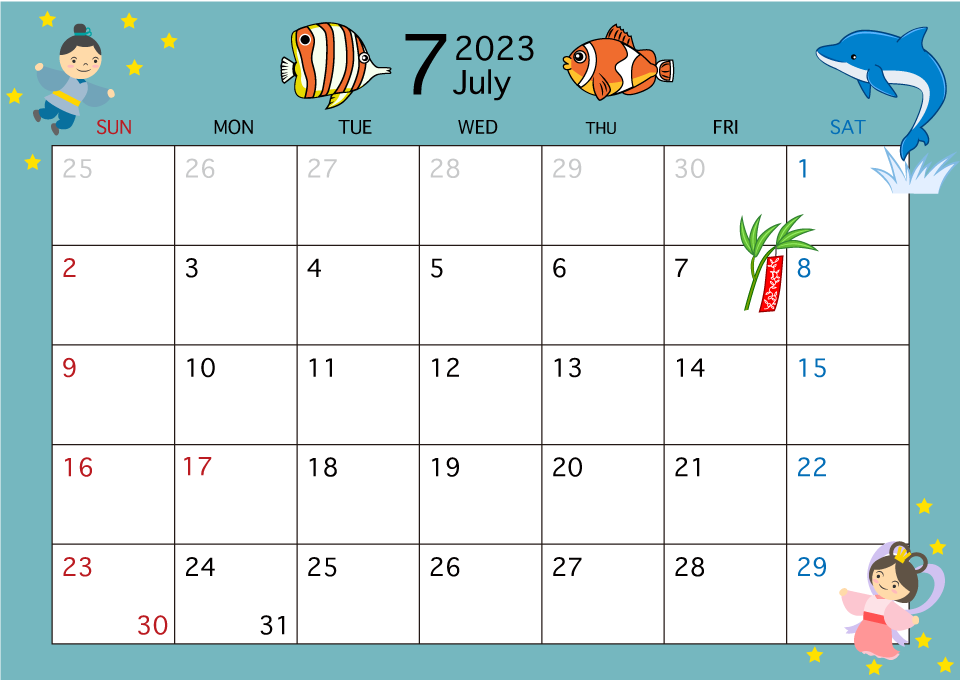 2021年7月カレンダー(海)の無料イラスト素材|イラストイメージ