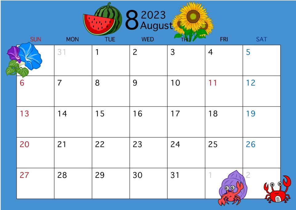 2018年8月カレンダー(ヒマワリ)