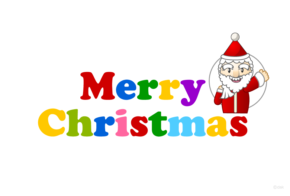 まとめクリスマスの無料イラスト素材集イラストイメージ