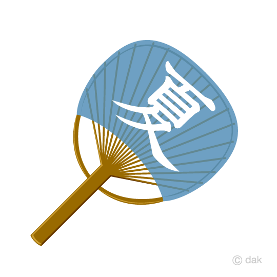 Japanese fan of summer