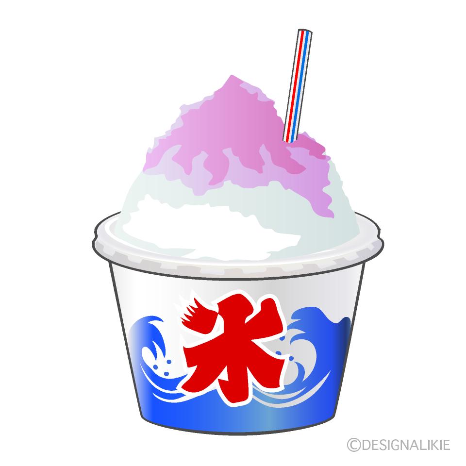 かき氷の無料イラスト素材イラストイメージ