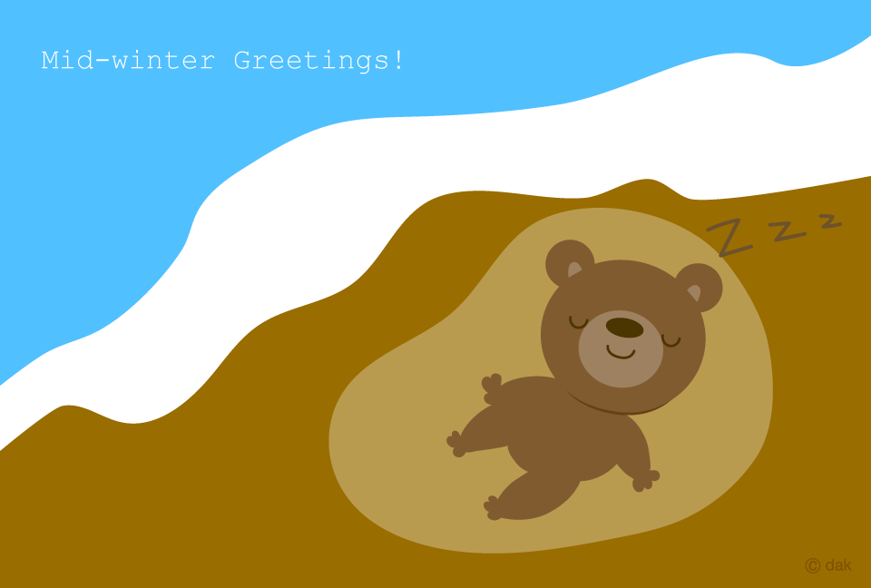 Bear to hibernate