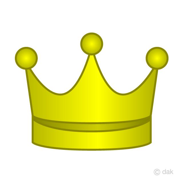 金の王冠の無料イラスト素材イラストイメージ