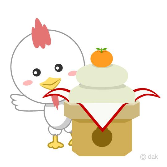 鏡餅と鶏キャラクターの無料イラスト素材イラストイメージ