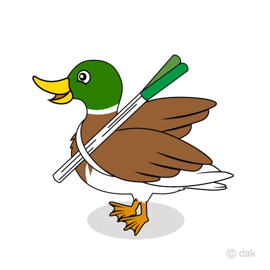 鴨がネギを背負って来るの無料イラスト素材イラストイメージ