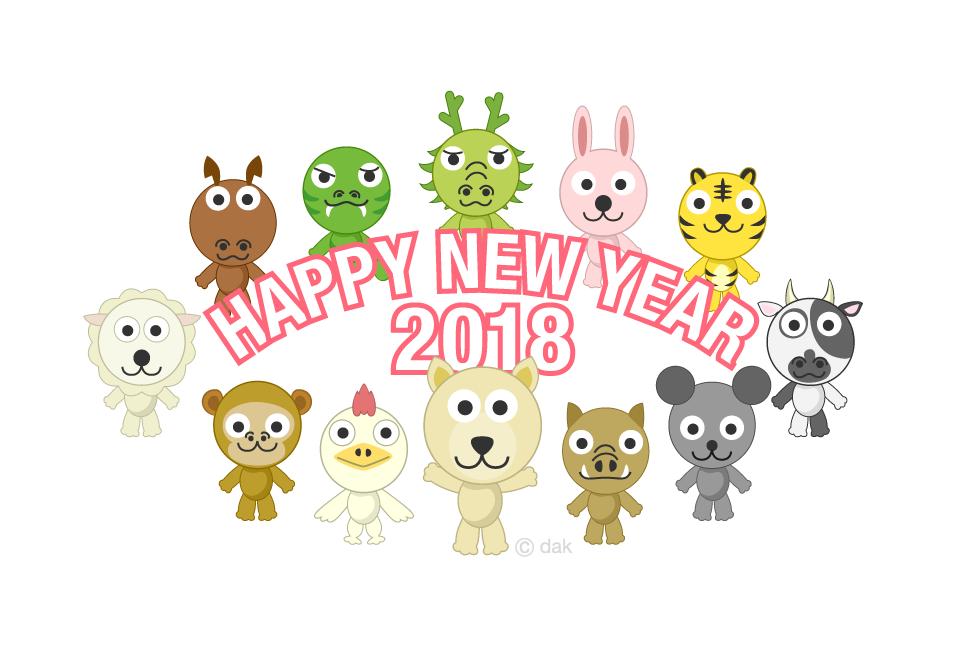 戌年の十二支キャラクターの年賀状の無料イラスト素材イラストイメージ