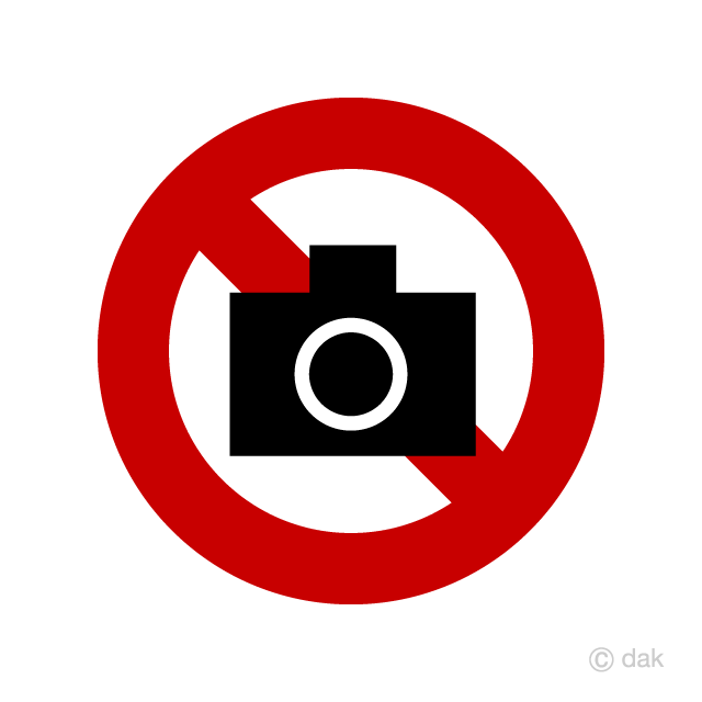 Camera shooting prohibited clip art