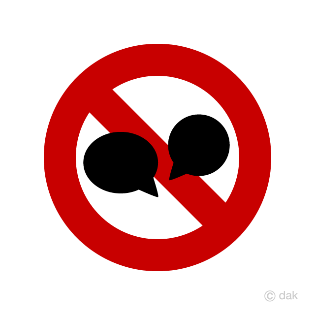 Talking not prohibited clip art