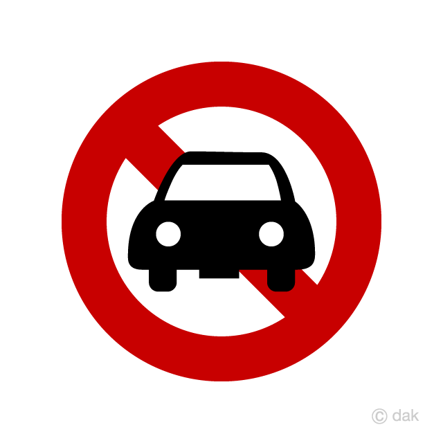 Car prohibition mark