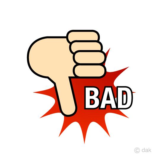 Badの手ジェスチャーの無料イラスト素材イラストイメージ