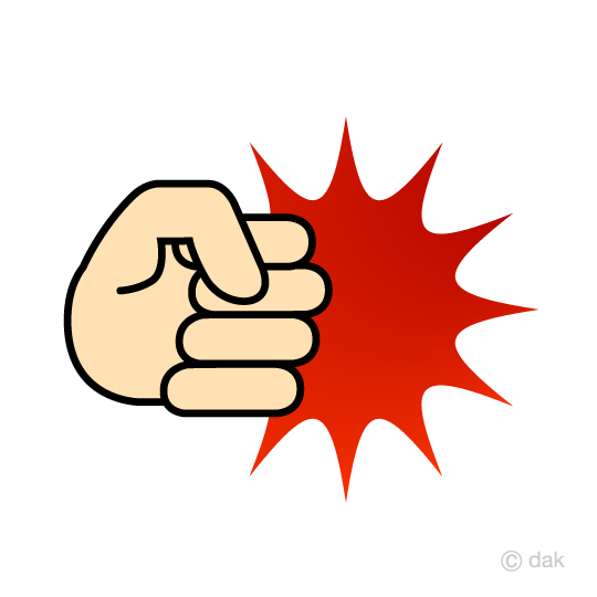 Hand gesture of violence Clip Art