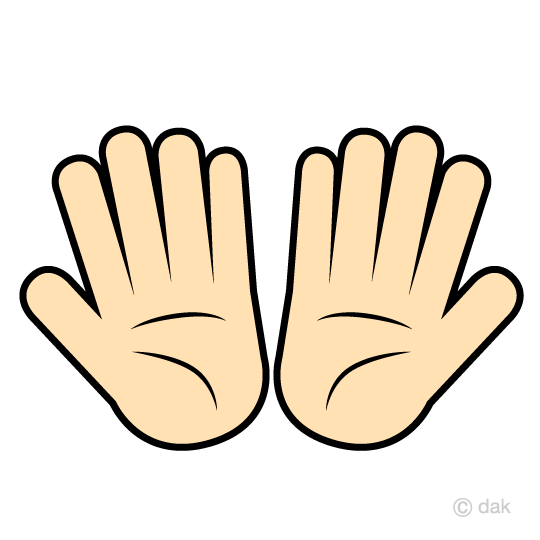 Palm of both hands Clip Art