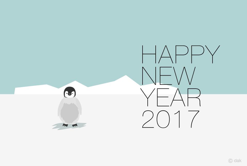 赤ちゃんペンギンの年賀状の無料イラスト素材イラストイメージ