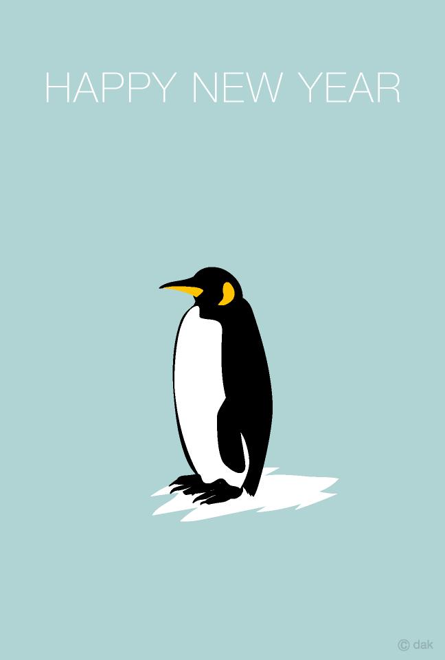 シンプルなペンギンの年賀状の無料イラスト素材イラストイメージ