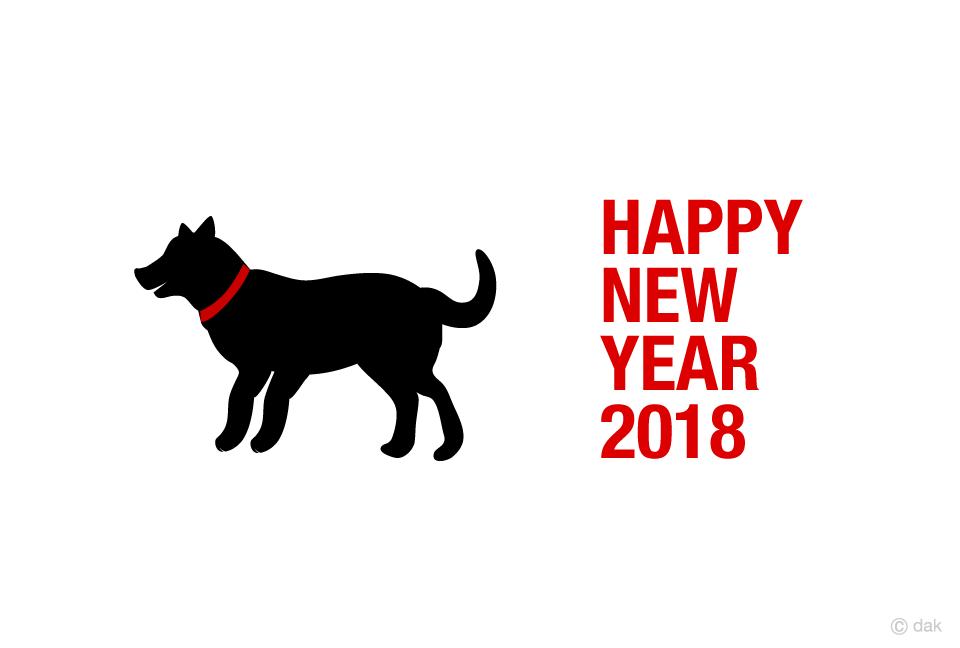 戌年 年賀状イラスト デザイン 18年 18年 戌年 年賀状のイラストまとめ デザイン 平成30年 無料 フリー 犬 いぬ イヌ Naver まとめ