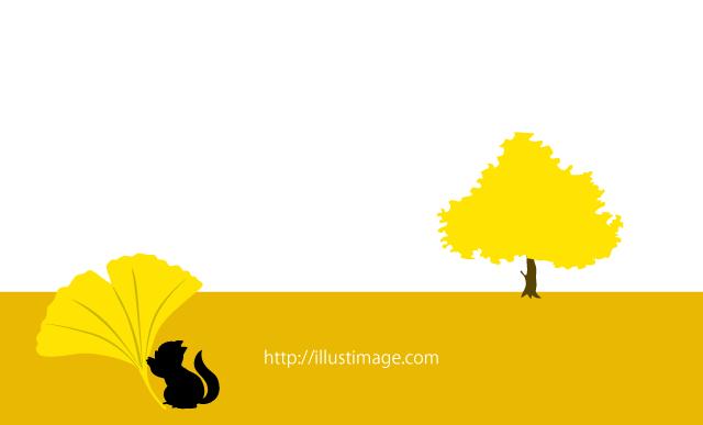イチョウとリスの紅葉シルエット風景の無料イラスト素材イラストイメージ
