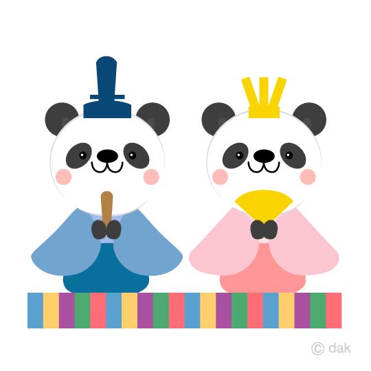 パンダのひな祭りの無料イラスト素材イラストイメージ