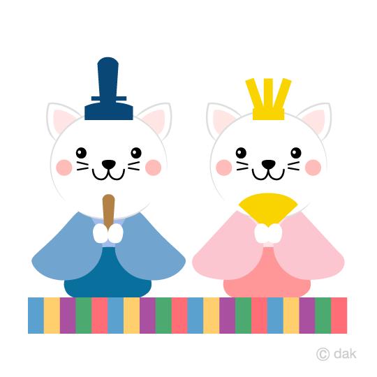 猫のひな祭りの無料イラスト素材イラストイメージ