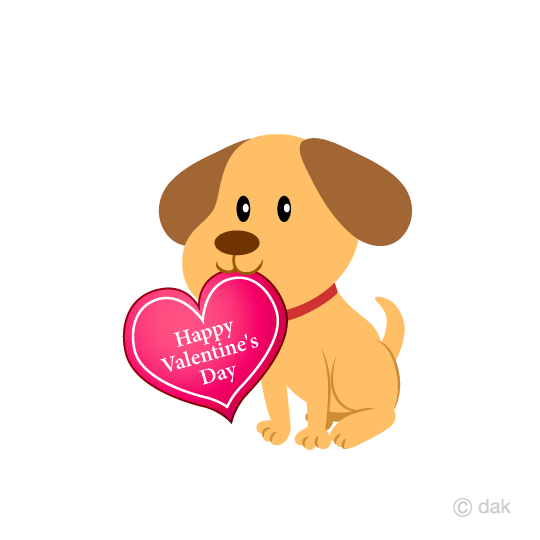 Dog Valentine's Day Clip Art
