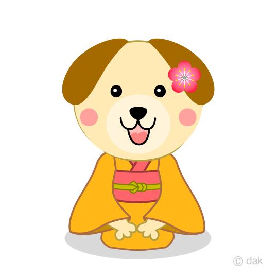 着物姿の犬の無料イラスト素材イラストイメージ
