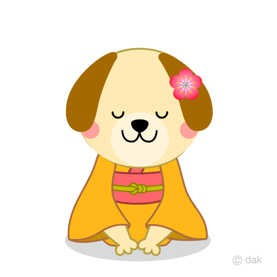 Dog to bow in kimono clip art