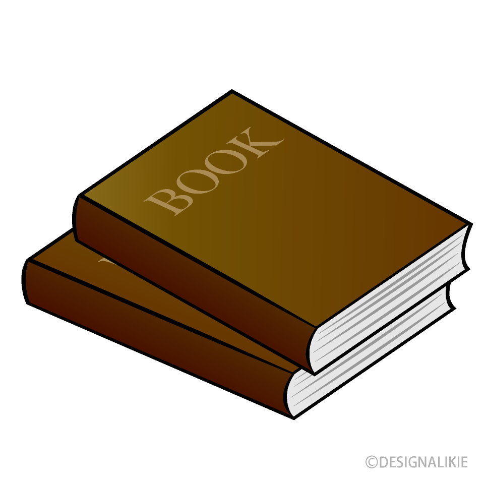 Two stacked book clip art