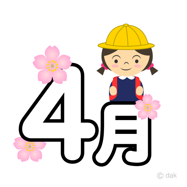 April Clipart