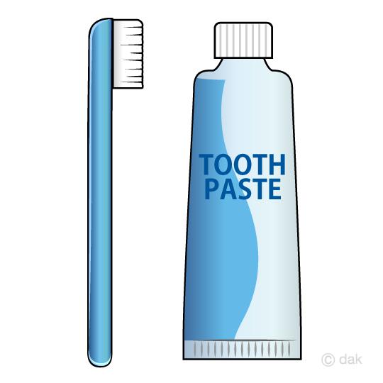 歯ブラシと歯磨き粉の無料イラスト素材イラストイメージ