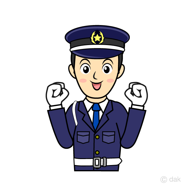 Guards work hard with a smile clip art