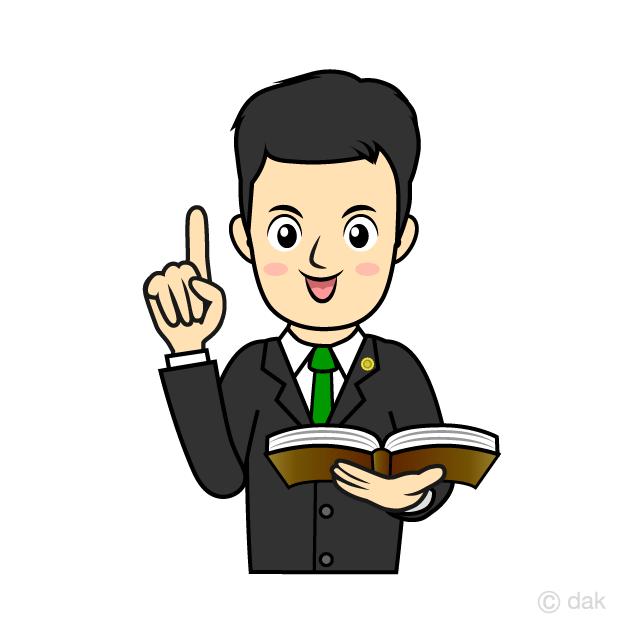 「弁護士 イラスト」の画像検索結果