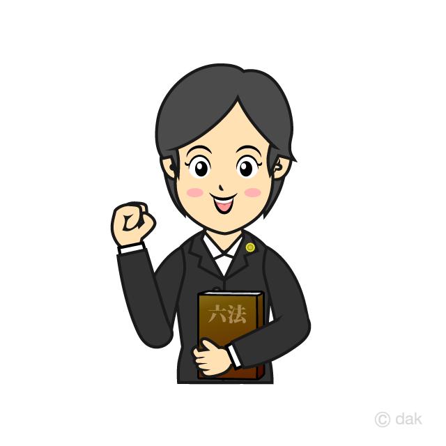 女性の弁護士の無料イラスト素材|イラストイメージ