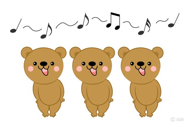 楽しく合唱する可愛いクマの無料イラスト素材イラストイメージ