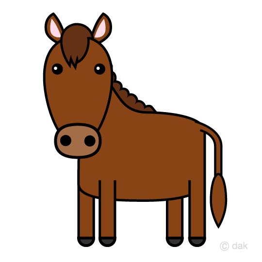 可愛い馬の無料イラスト素材イラストイメージ