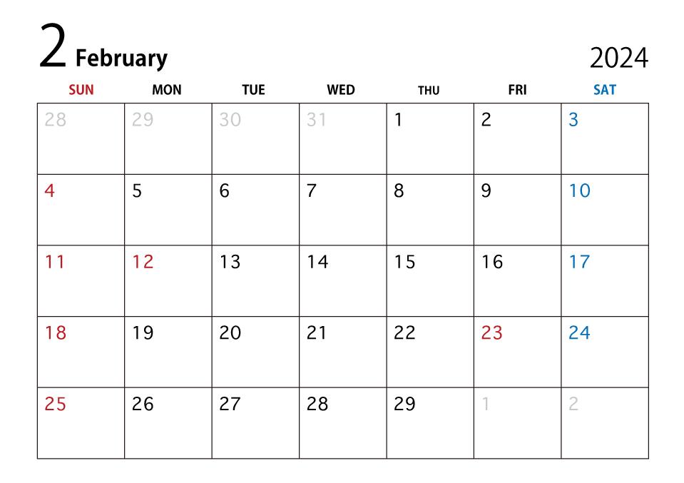 年2月カレンダーの無料イラスト素材 イラストイメージ