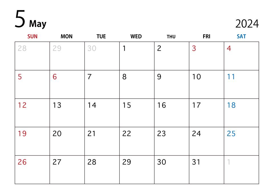 年5月カレンダーの無料イラスト素材 イラストイメージ