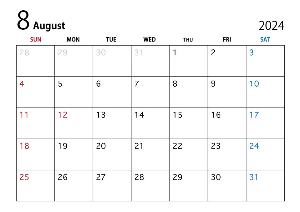 2018年8月カレンダー