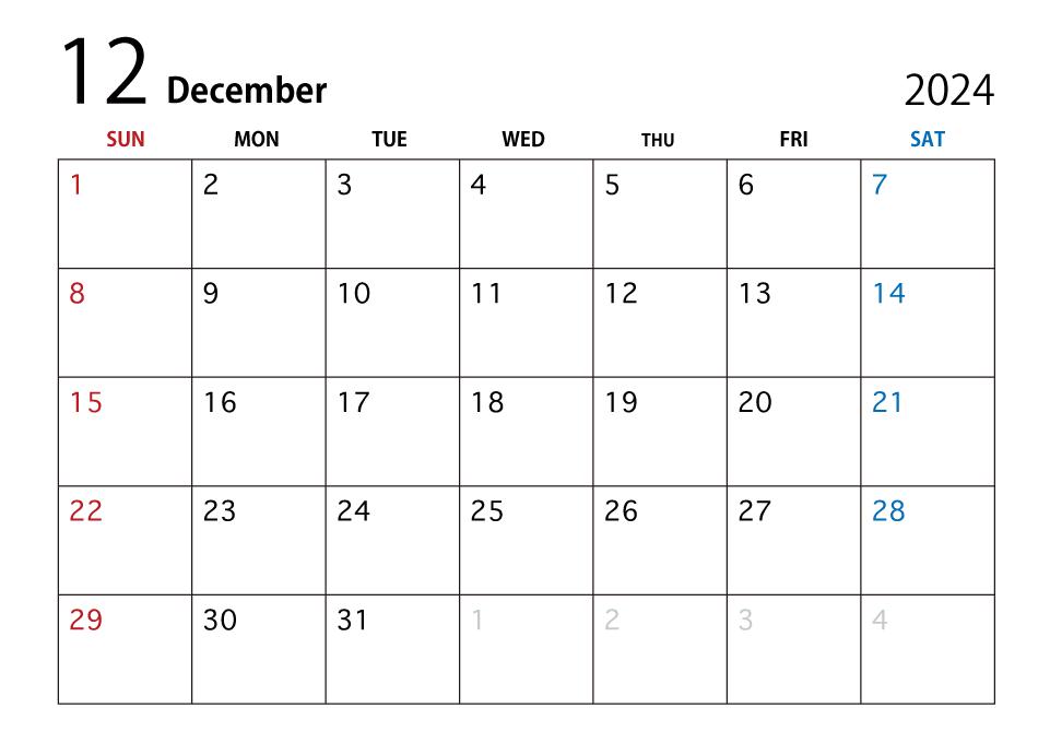 年12月カレンダーの無料イラスト素材 イラストイメージ