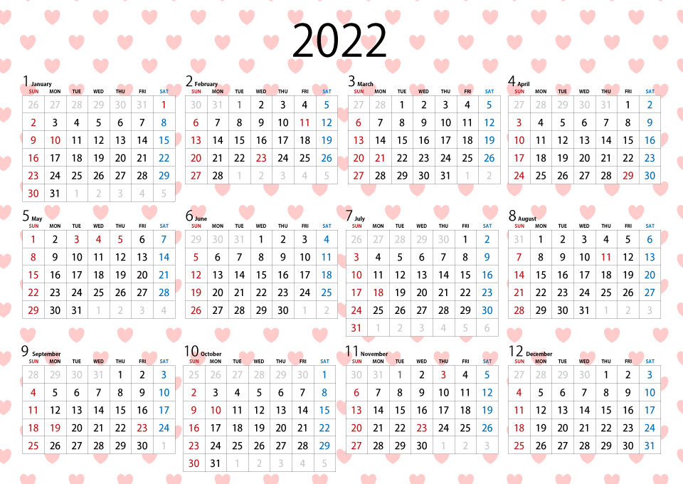 2020 カレンダー 無料