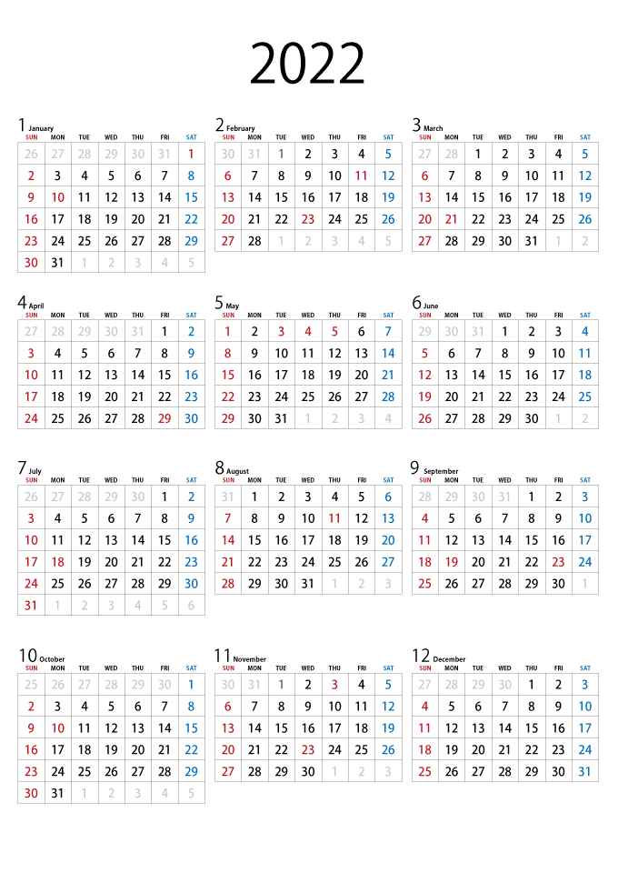 縦長の2020年カレンダーの無料イラスト素材|イラストイメージ