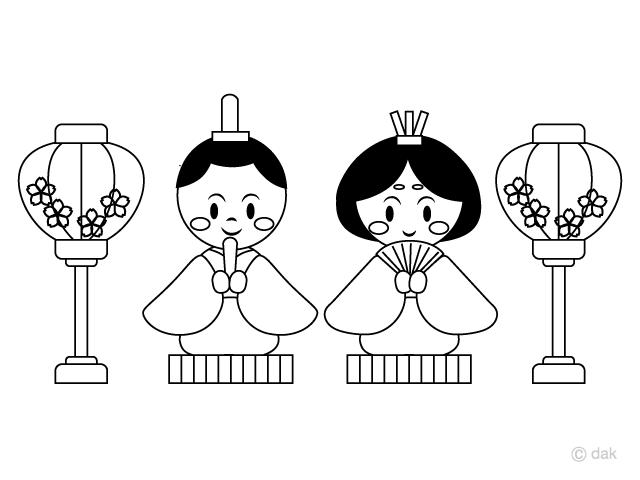 白黒の雛人形の無料イラスト素材イラストイメージ