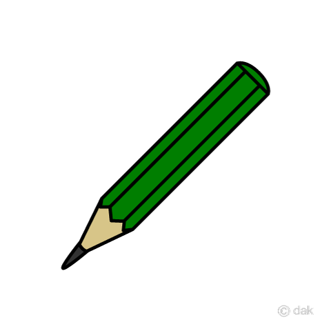 free simple pencil icon image free cartoon clipart graphics ii