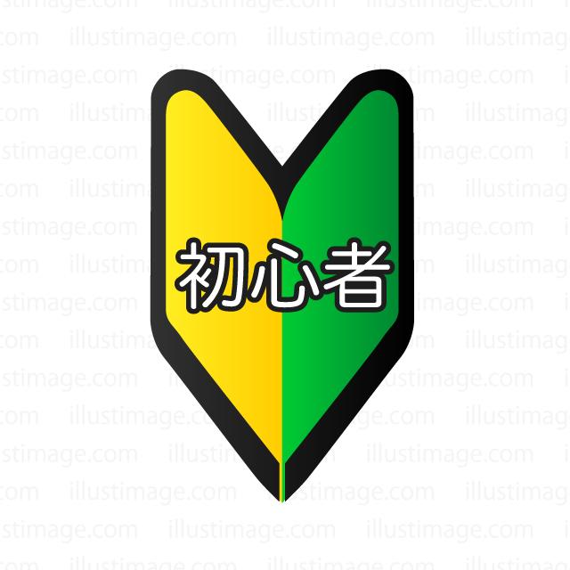 銀座ライオン 渋谷マークシティ店