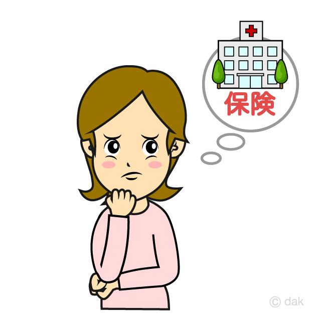 「無料素材 イラスト 医療保険」の画像検索結果