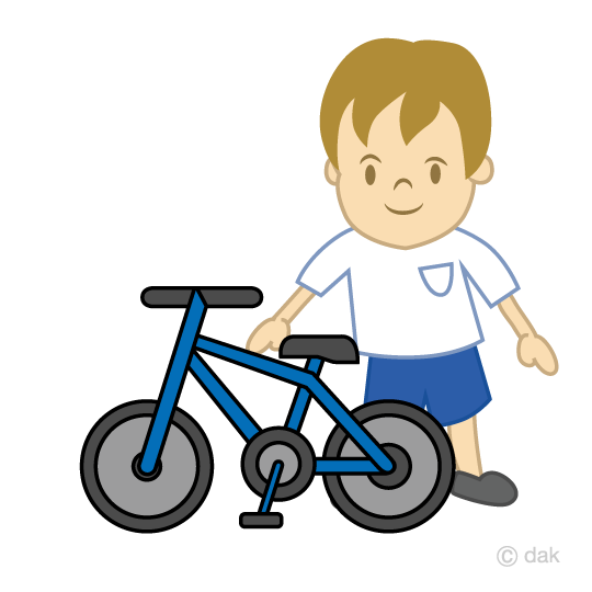 Bicycles and Boy