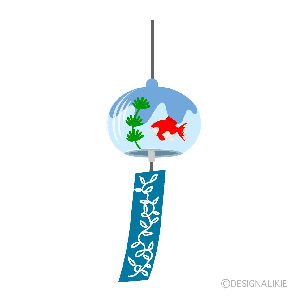金魚の風鈴の無料イラスト素材 イラストイメージ