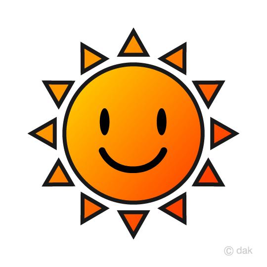 太陽 イラスト 無料